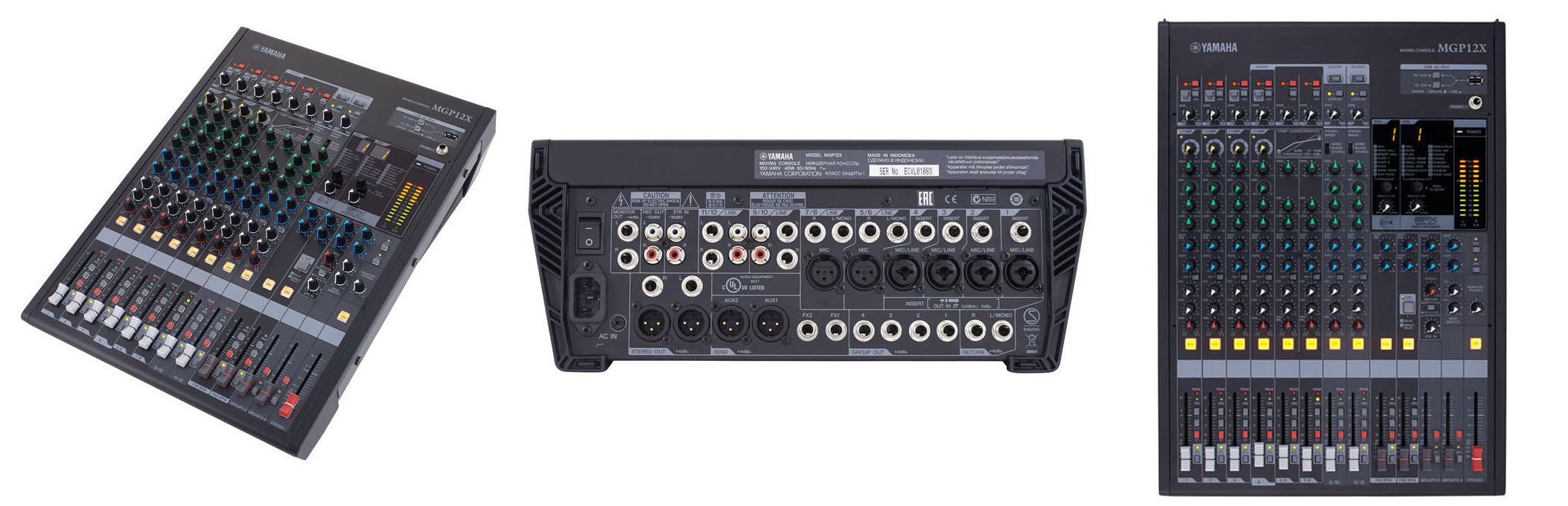 Equipment Rentals Mana Cultura Yamaha Mgp12x Mpg12x Mixer